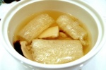 Bamboo Pith in Soup